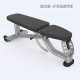 NEWLANDS纽兰兹可调哑铃椅卧推凳商用健身器材品牌高端品质包邮