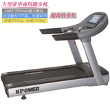 健身房豪华商用跑步机超大跑台16寸视屏可连wifi交流6匹电机