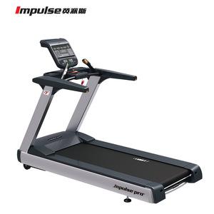 英派斯RT700商用跑步机豪华品牌苏州吴江健身器材商用器械方案