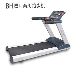 BH商用跑步机G6600原装进口必艾奇健身器材正品包邮参数图片报价
