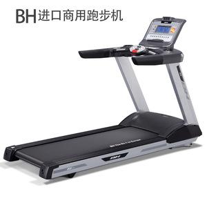 进口商用跑步机BH必艾奇G6700高档健身器材方案设计全国安装包邮